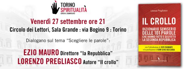Invito-presentazione-Torino-Spiritualita
